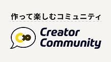 creator_community_banner@2x.png