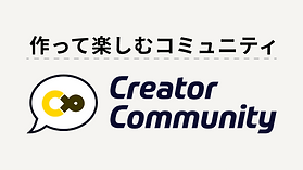 creator_community_banner@2x.png