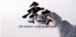 soudatsu_header_003.png