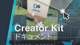 creator_kit_banner.png