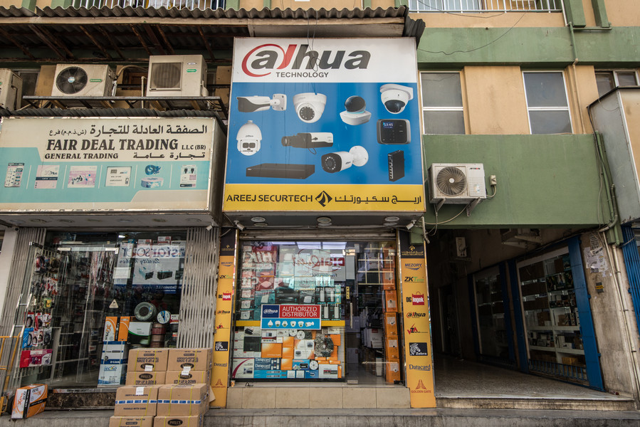 Areej Securtech, Deira, Al Sabkha Road