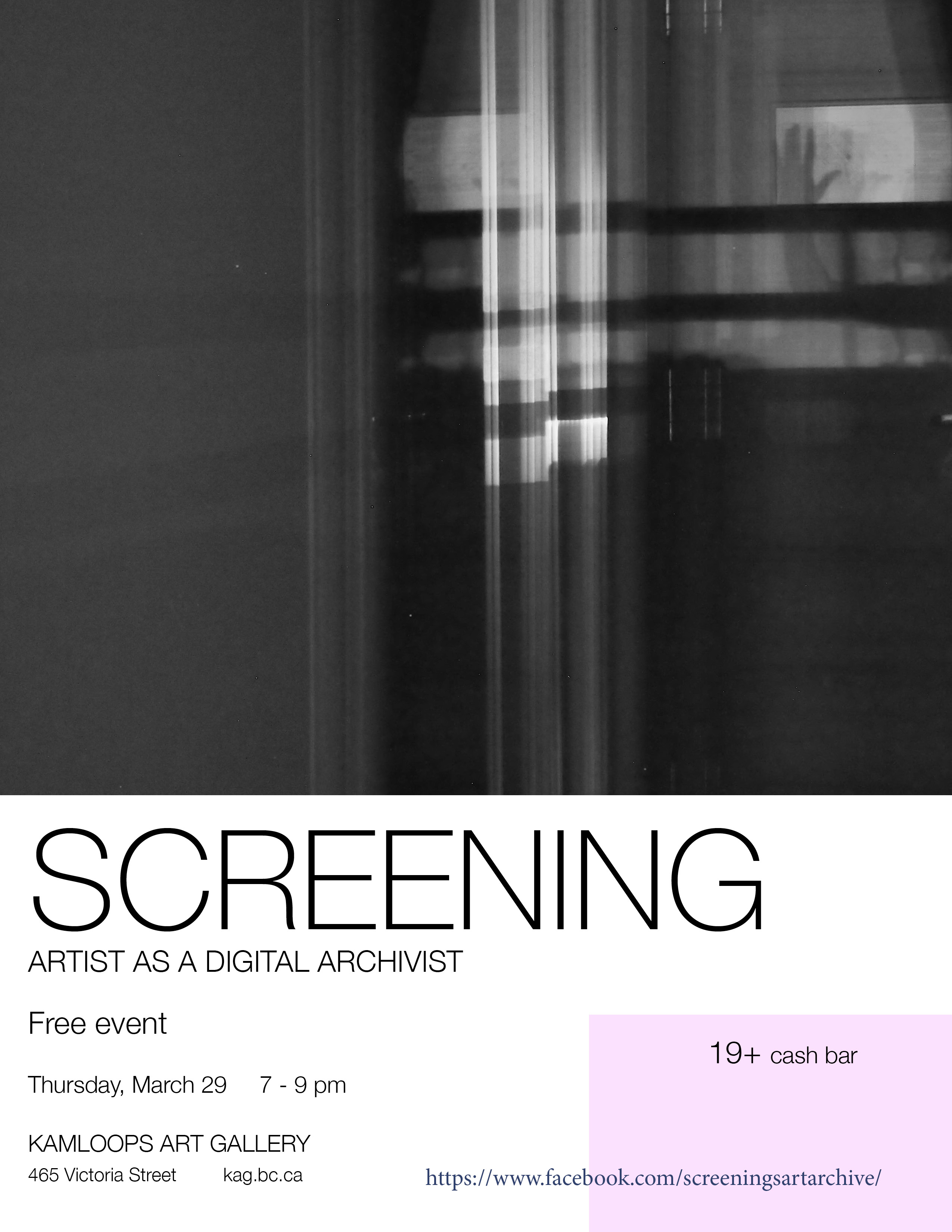 Screening Art Archive