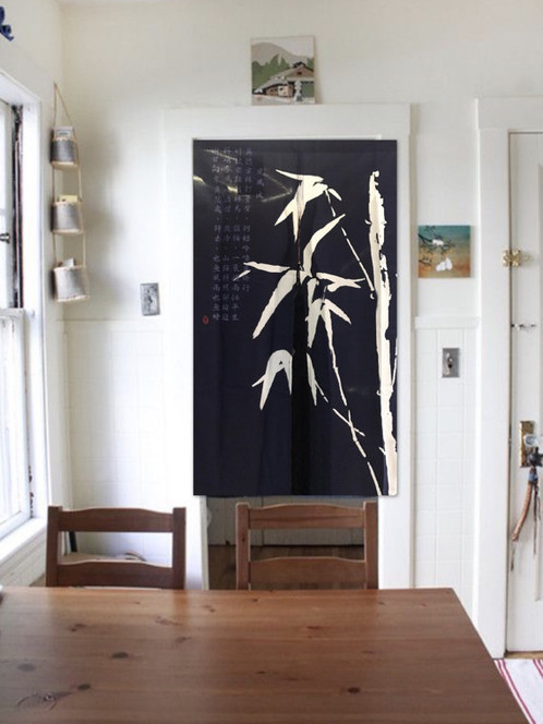 Oriental Japanese Bamboo Doorway Curtain Noren