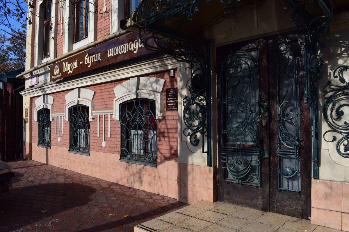Музей шоколада Краснодар мастер-клас