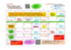 イベントスケジュール2020年8月.jpg