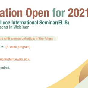 Application Open for 2021 ELIS