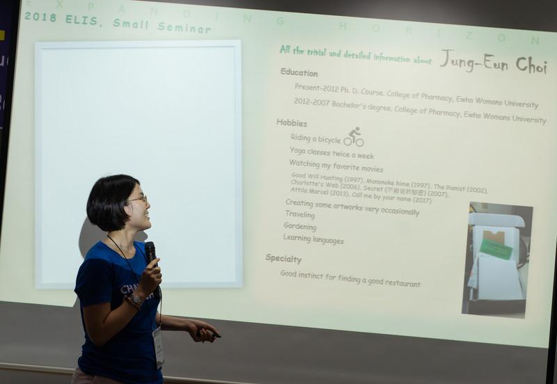 ELIS_Small_Seminar