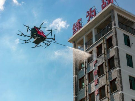 EHang Launches Autonomous Firefighter