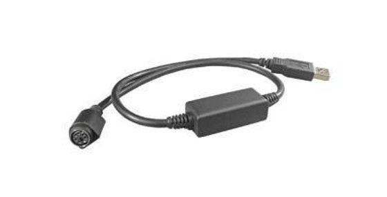 GlobalSat USB cable set