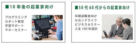 IMG33.jpg