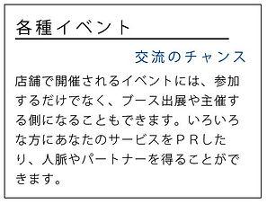 topic04a.jpg