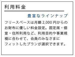 topic02a.jpg