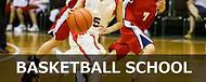 バスケットスクールバナー.png
