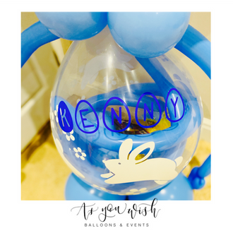 Personalised Present Balloons