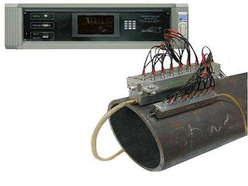 Ultrasonik Sistem Boru Uç Muayenesi