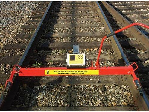 ACED Demiryolu Ray Muayene Sistemi