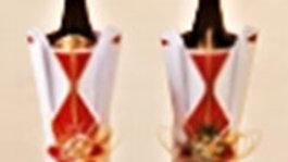 九州ビン飾り1対