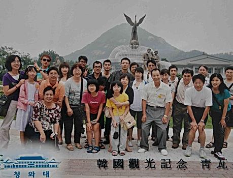 巨鑫,員工旅遊,韓國,活性碳,activated carbon