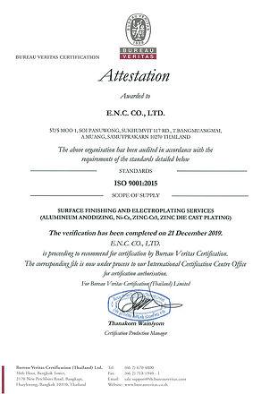 ISO%20Certificate%202020_edited.jpg