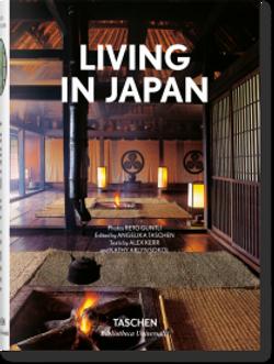 living_in_japan_bu_int_3d_49382_18012318