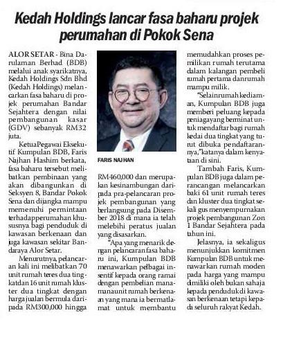 Keratan Akhbar: Sinar Harian