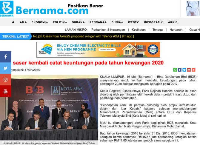BDB sasar kembali catat keuntungan pada tahun kewangan 2020