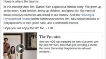 "HDB Video ""THE PROMISE I & II"""