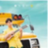 スクリーンショット 2019-04-06 21.04.53.png