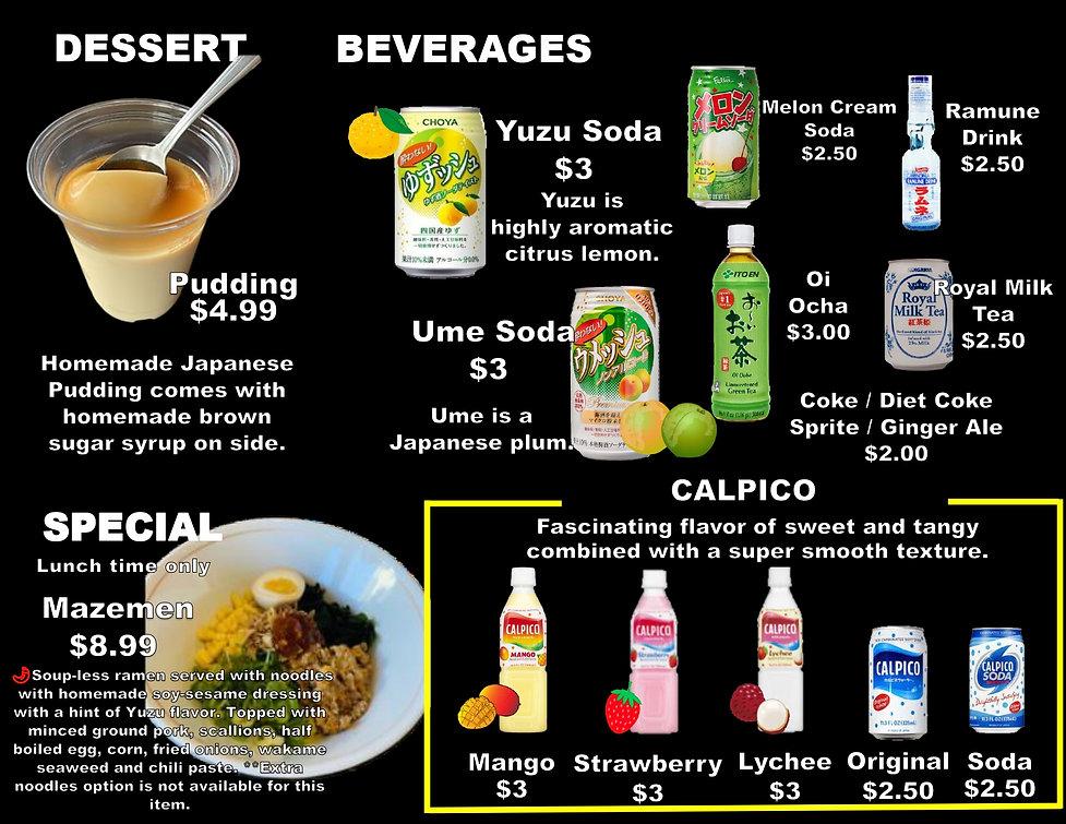 Sep 2021 menu drink 黒_page-0001.jpg