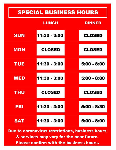 SPECIAL BUSINESS HOURS Feb 15_page-0001.