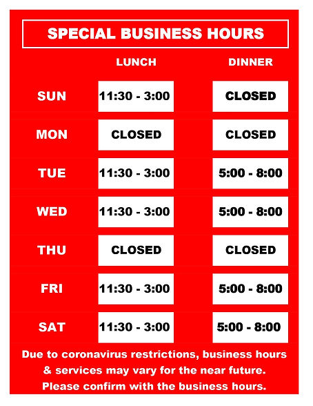 SPECIAL BUSINESS HOURS Jul 19_page-0001.