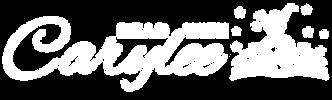 RWC Logo 1 (White) (1).png