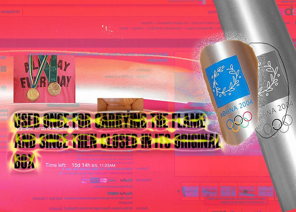 torch_Merge_web.jpg