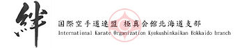title-logo.jpg