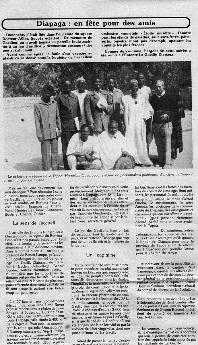 coupure de presse juillet 1986