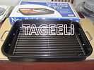 TAGEELI - CSN(27) - Baking Tray with Handle