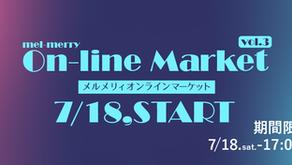 メルメリィオンラインマーケットvol.3特設ページ公開!