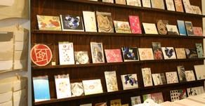 サポーターキャンペーン⑦/紙とデザインの書斎mukku-むく-