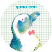 yano emi