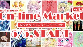 メルメリィオンラインマーケットVol.2 特設ページ公開!