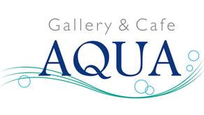 サポーターキャンペーン⑤/Gallery&Cafe AQUA