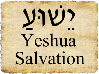 yeshua-copy_orig.png