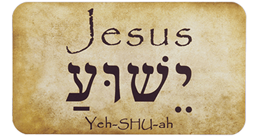 yeshua-jesus-writing-featured.png