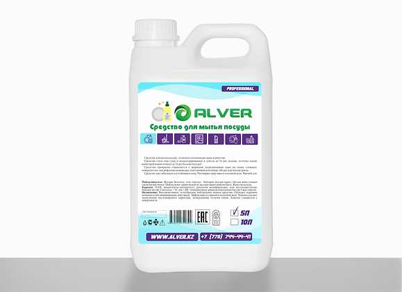 Средство для мытья посуды 5 л.    ALVER Profesional