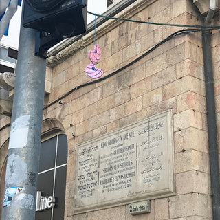 King george street - Jerusalem