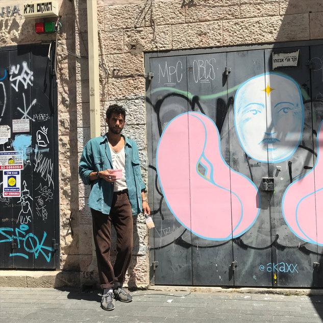 """Clear Sight"" mural - Jerusalem"
