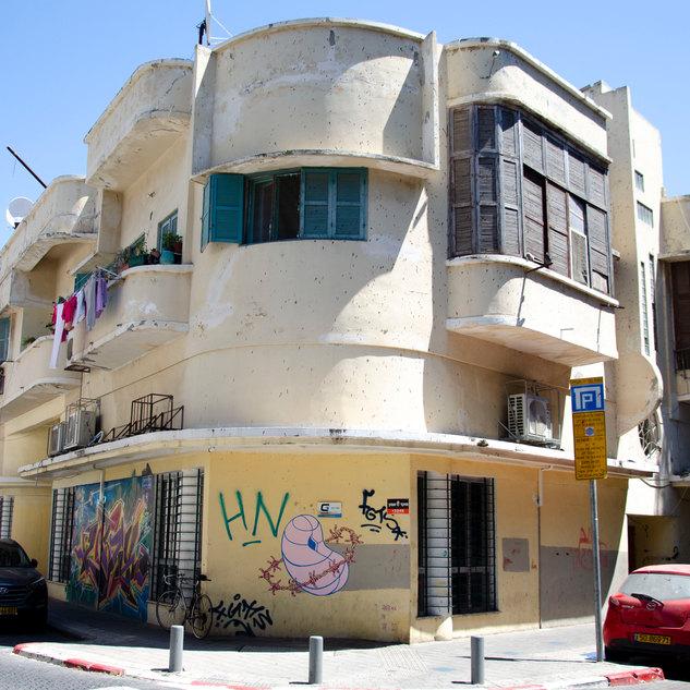 Bauhaus - Jaffa