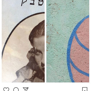 Instagraming