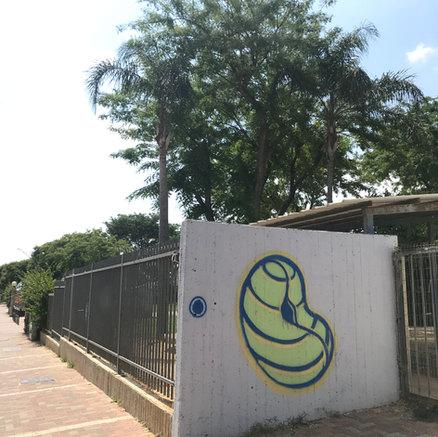 """No wifi"" mural - Hod hasharon"