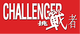logo_Challenger.png